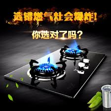 Cooktop Price Compare Prices On Electronic Cooktop Online Shopping Buy Low