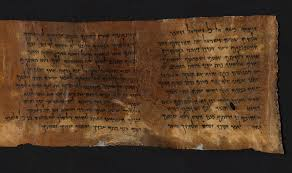 the dead sea scrolls is now available online initiated by the
