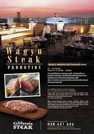 cuisine promotion โปรโมช น วาก ว สเต ก โรงแรมคาม โอแกรนด ระยอง