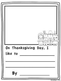 thanksgiving writing prompts kindergarten 1st 2nd 3rd grade by