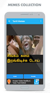 Meme Editor App - tamil memes creator photo editor android apps on google play