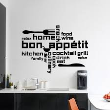 sticker cuisine citation sticker citation cuisine home bon appé food wine stickers