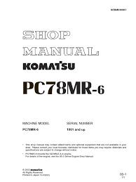 shop manual pc78mr 6 sebm030601 2 pdf adhesive
