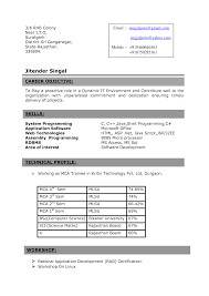 Sample Resume Format For Fresh by Sample Resume For Freshers Mca Templates