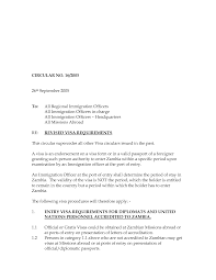 business business visa invitation letter template