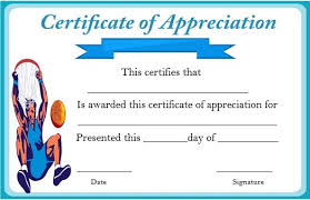 basketball coach appreciation certificate basketball certificate