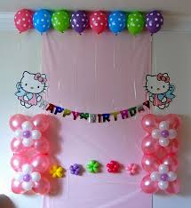 simple decoration ideas for birthday party at home image