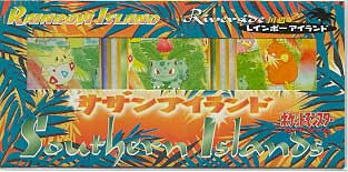 japanese cards southern islands rainbow island riverside