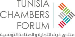 chambre de commerce tunisie 1er forum des chambres de commerce et d industrie tunisiennes le 11