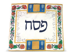 passover matzah cover passover matzah cover design passover gifts
