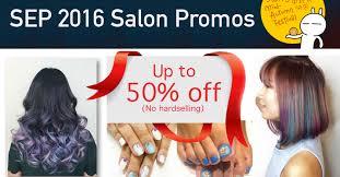 salon promotions for september 2016