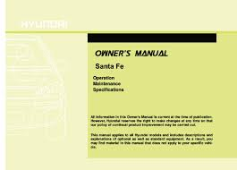 2010 hyundai santa fe owners manual just give me the damn manual