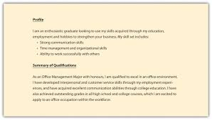 Resume Profile Section Cover Letter Example Profile Resume Example Personal Profile
