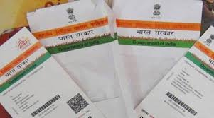 here s how to link mobile number to aadhaar from home the
