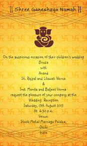 hindu wedding invitations templates hindu wedding invitation cards android apps on play