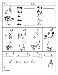 consonant digraph u0027ch u0027 beginning sound english skills online