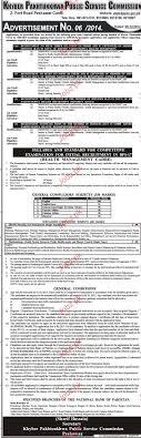 bureau veritas pakistan mbbs doctors in kpk service commission 2018 pakistan