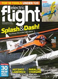 Radio Control Model Boat Magazine Electric Flight Print Digital Print Digital Subscriptions