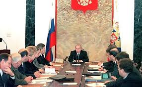 The Presidential Cabinet President Vladimir Putin Held A Meeting With The Government