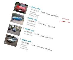 bmw 3 series price list buy 3 series in germany price and expediency bmw e36 com