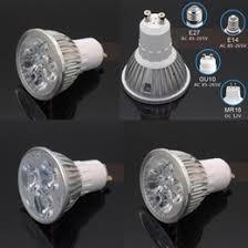 12v dc led grow lights 12v dc grow lights nz buy new 12v dc grow lights online from best