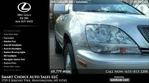 lexus rx 300 luxury 2001 lexus rx 300 4dr suv 4wd smart choice auto sales llc