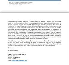 commendation letter for mr raied ar ibrahim by founder of daniyah