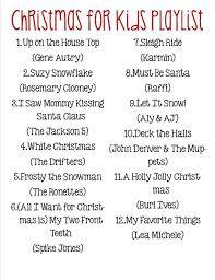 christmas list ideas for kids ne wall