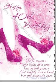 happy 40th birthday female greeting cards by loving words