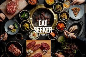 Map Of Restaurants Near Me Best Restaurants In Nyc Eat Seeker Thrillist Thrillist Maps