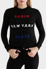 etre cecile paris new york pluto slim fit sweatshirt myer online