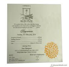 Special Invitation Card Gold Shine Ganesh Invitation Card Ic 32