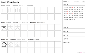 collection of solutions kanji worksheets with additional sample