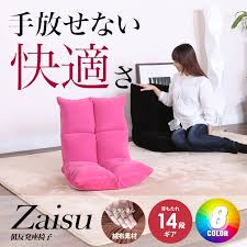 modern deco taiwan 日本家具第一領導品牌 日本樂天銷售排行榜冠軍