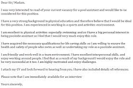 pool assistant cover letter example learnist org