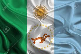 Argentine Flag Argentine Province Flags Chaco Stock Photo Picture And Royalty