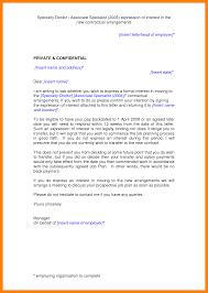 Resume Australia Template Resume Australia Sample Resume Format Samples Australian