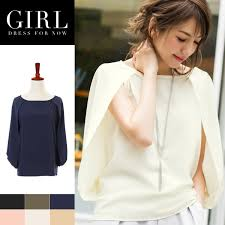 business casual blouses dress shop rakuten global market tops blouses pullover