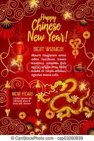 new years greeting card new years greeting cards 2018 lunar new year card