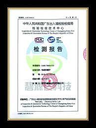 3鑪e bureau label 电磁采暖炉 电磁锅炉 电磁加热器领航者 深圳市碧源达科技有限公司