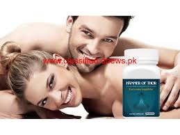 original hammer of thor in pakistan 30 capsules myshop101