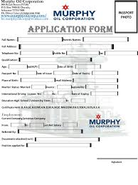 job application forms example of a short job application form on