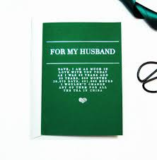 55th wedding anniversary personalised 55th emerald wedding anniversary card by made with