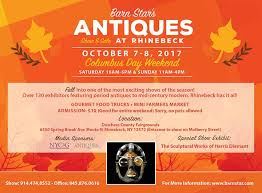 The Barn At 17 Antiques Oct 7 8 Barn Star U0027s Antiques Show U0026 Sale At Rhinebeck Maine