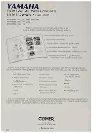 amazon com clymer yamaha manual m492 2 automotive