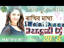 purulia mp3 dj remix download new purulia dj remix song 2018 dj song bengali mp3 song 2018