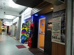 istana nurul iman garage guesthouse qing yun resthouse delima satu kampong serusup