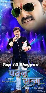 bhojpuri movies list release date 2017 2018 punjabi movie cast