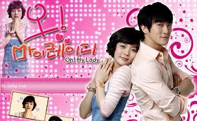 ost film magic hour mp3 ost drama korea city hall mp3 que paso ayer parte 3 trailer 1