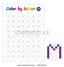 color by letters learning alphabet letters stock vector 685436155